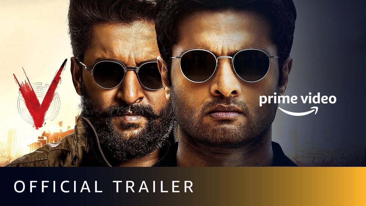 V – Official Trailer
