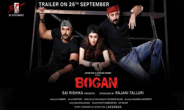 BOGAN WILL SEE THE AUDIENCE SOON IN THE TELUGU VERSION