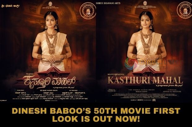 DINESH BABOO'S 50TH MOVIE FIRST LOOK IS OUT NOW!