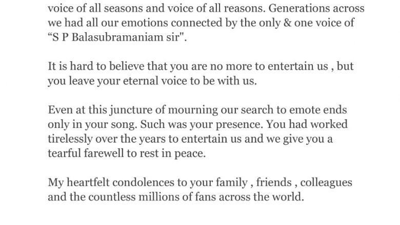 Nayanthara's Condolence statement for the demise of SPB