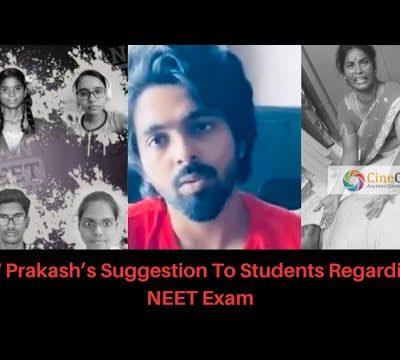 GV Prakash's Suggestion To Students Regarding NEET Exam