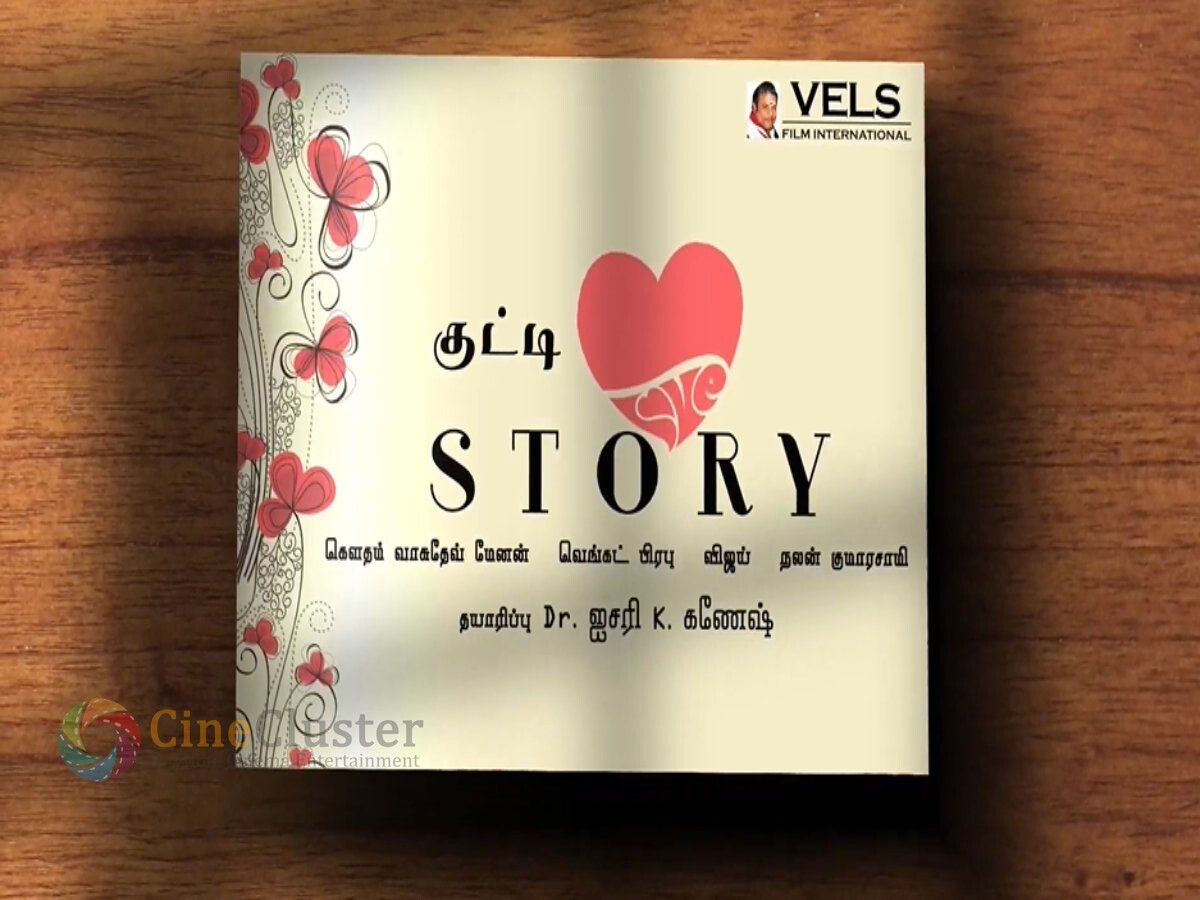LATEST UPDATE ON KUTTY LOVE STORY