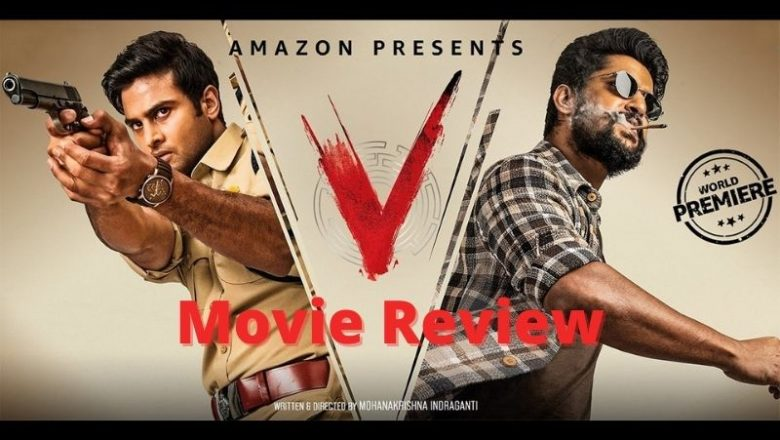 V (aka) V The Movie Review