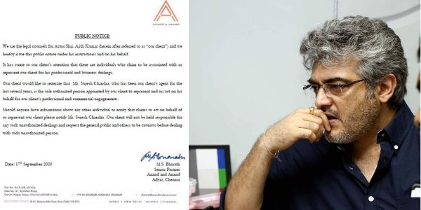 THALA AJITH'S NOTICE AGAINST THE FRAUDULENT