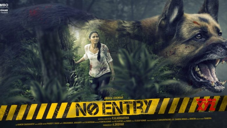 TITLE AND POSTER OF ANDREA'S THRILLER MOVIE HAS BEEN RELEASED