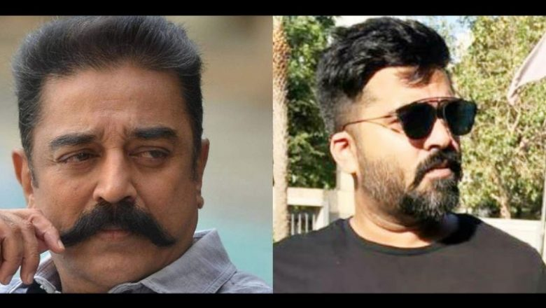 SIMBU AND KAMAL HAASAN TO JOIN FOR SIGAPPU ROJAKKAL 2