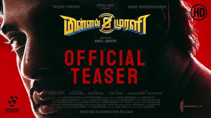 Minnal Murali Official Teaser (Tamil)