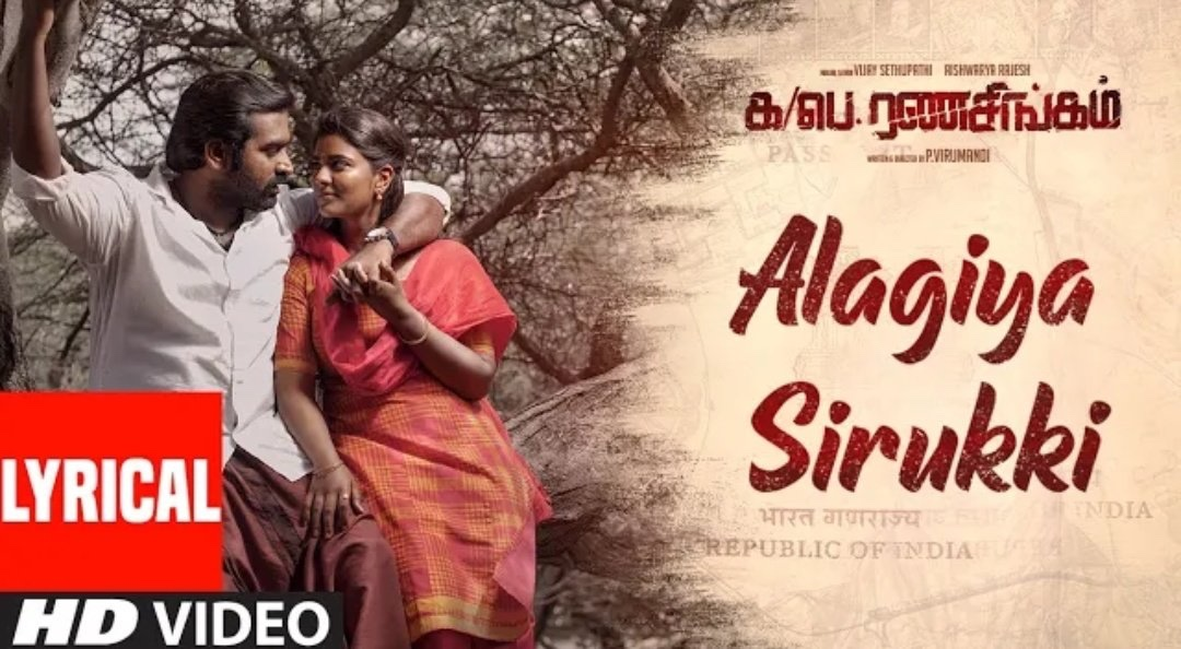 Alagiya Sirukki Lyrical Video