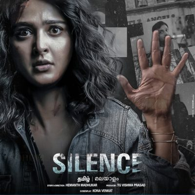 Silence Official Trailer (Tamil)