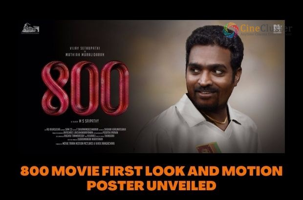 800 MOVIE FIRST LOOK AND MOTION POSTER UNVEILED