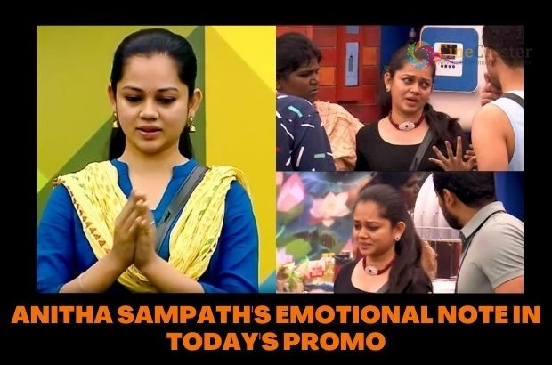 ANITHA SAMPATH'S EMOTIONAL NOTE IN TODAY'S PROMO