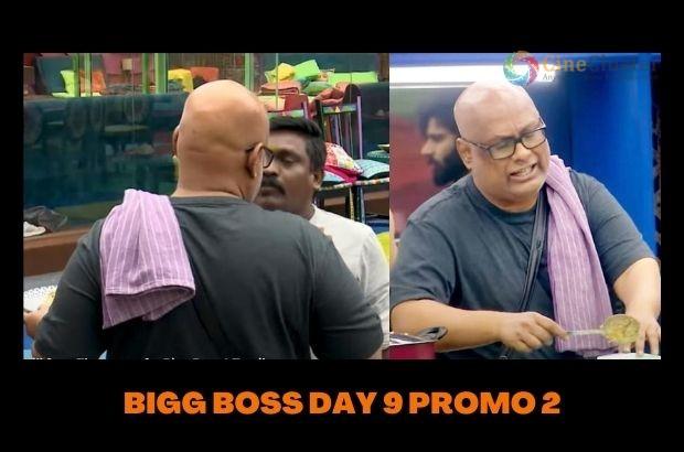 BIGG BOSS DAY 9 PROMO 2