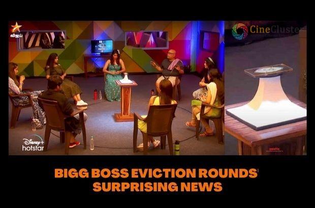 BIGG BOSS EVICTION ROUNDS' SURPRISING NEWS