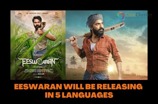 EESWARAN WILL BE RELEASING IN 5 LANGUAGES