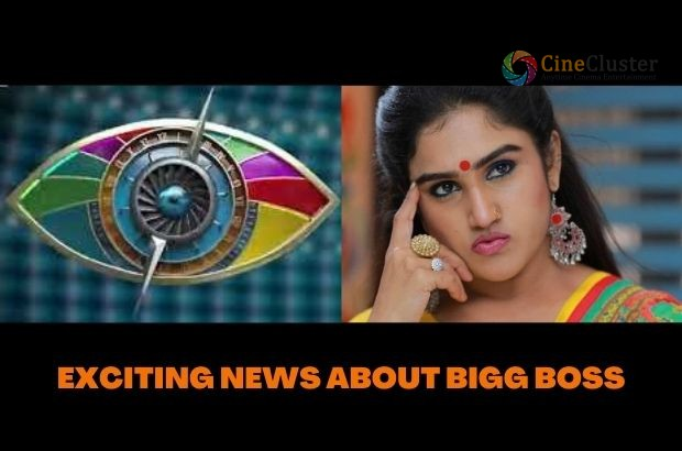EXCITING NEWS ABOUT BIGG BOSS