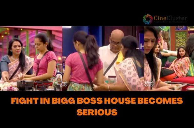 FIGHT IN BIGG BOSS HOUSE BECOMES SERIOUS