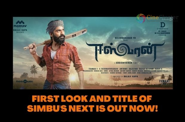 FIRST LOOK AND TITLE OF SIMBU'S NEXT IS OUT NOW!