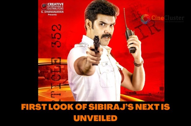 FIRST LOOK OF SIBIRAJ'S NEXT IS UNVEILED
