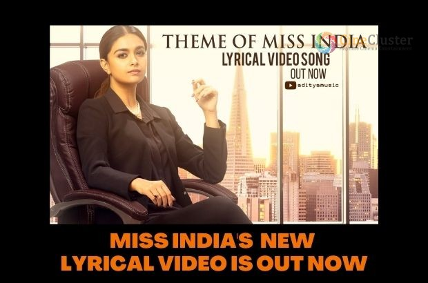 MISS INDIA'S NEW LYRICAL VIDEO IS OUT NOW