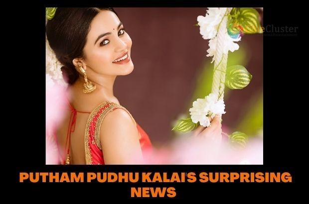PUTHAM PUDHU KALAI'S SURPRISING NEWS