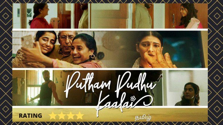 Putham Pudhu Kaalai