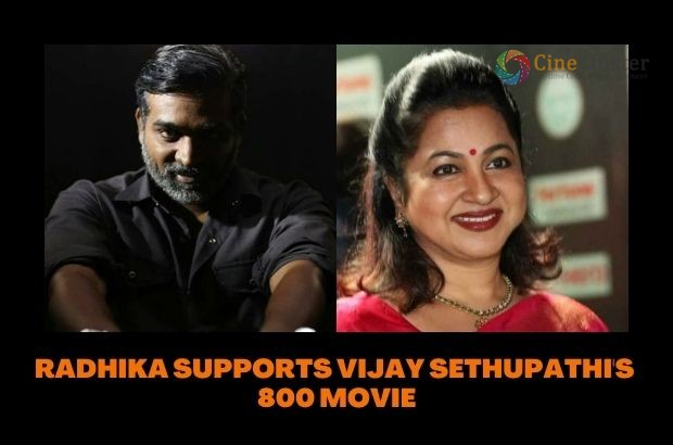 RADHIKA SUPPORTS VIJAY SETHUPATHI'S 800 MOVIE