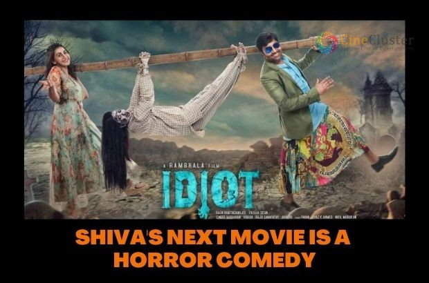 SHIVA'S NEXT MOVIE IS A HORROR COMEDY
