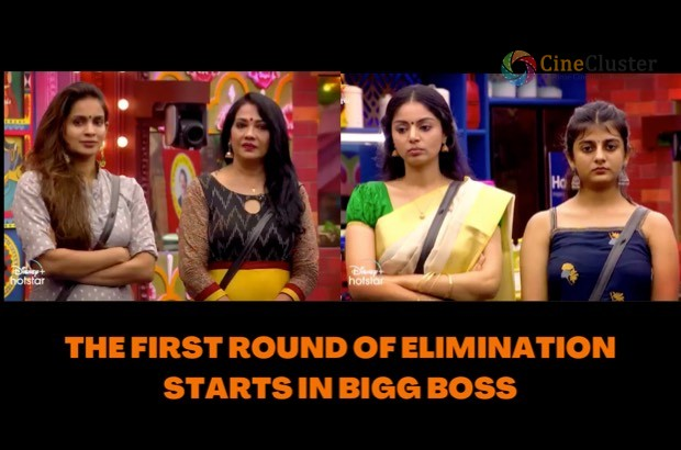 THE FIRST ROUND OF ELIMINATION STARTS IN BIGG BOSS