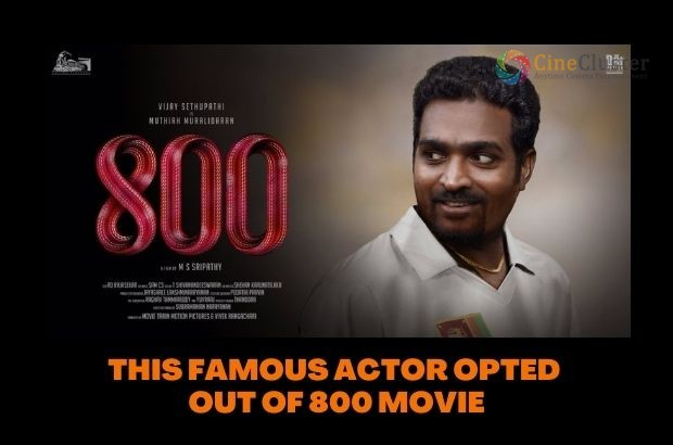 THIS FAMOUS ACTOR OPTED  OUT OF 800 MOVIE
