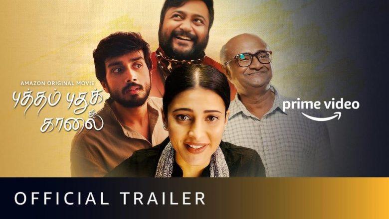 Putham Pudhu Kaalai Official Trailer