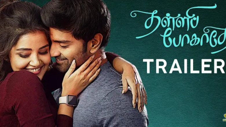 Thalli Pogathey Official Trailer