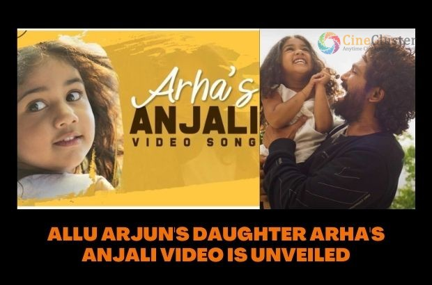 ALLU ARJUN'S DAUGHTER ARHA'S ANJALI VIDEO IS UNVEILED