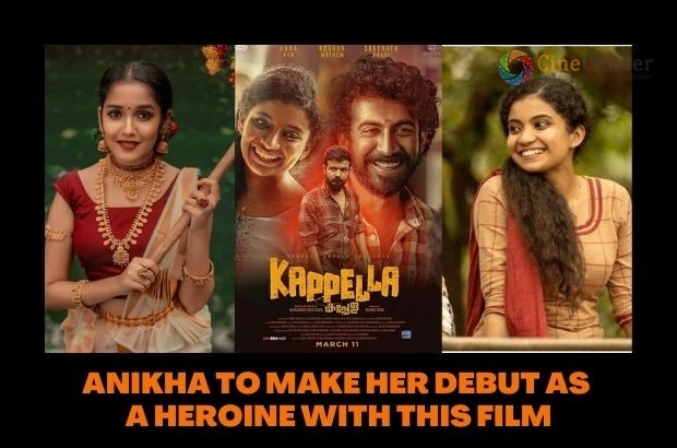 ANIKHA TO MAKE HER DEBUT AS A HEROINE WITH THIS FILM
