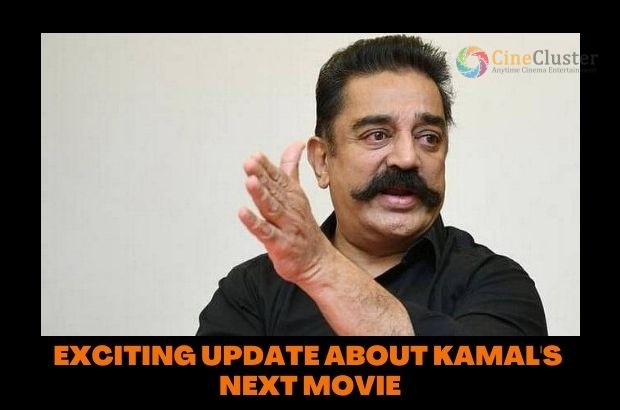 EXCITING UPDATE ABOUT KAMAL'S NEXT MOVIE