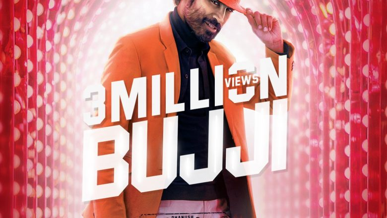 Bujji Video