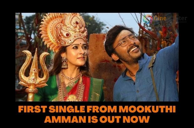 FIRST SINGLE FROM MOOKUTHI AMMAN IS OUT NOW