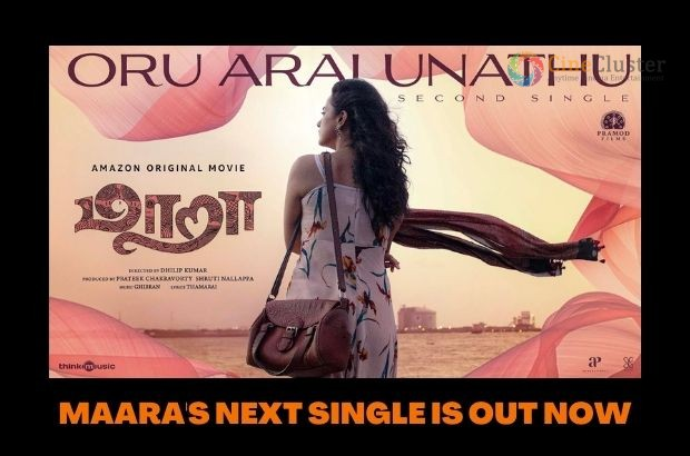 MAARA'S NEXT SINGLE IS OUT NOW