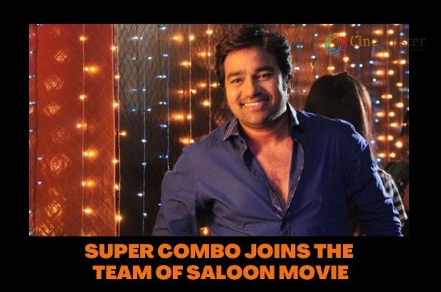 SUPER COMBO JOINS THE TEAM OF SALOON MOVIE