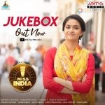 Miss India Full Songs Jukebox