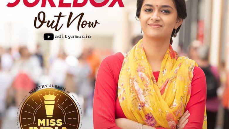 Miss India Full Songs Jukebox