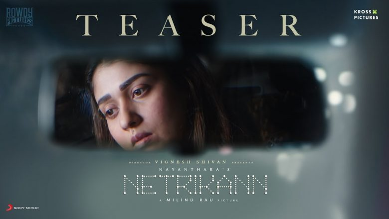 Netrikann Official Teaser