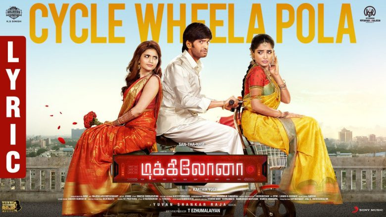 Cycle Wheela Pola Lyrical Video
