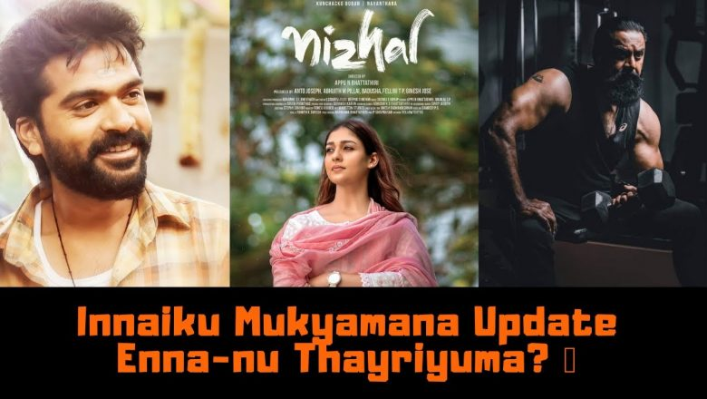 STR's Maanaadu Update | Nayanthara's Next First Look and Teaser Out | Sarathkumar's Workout Stills