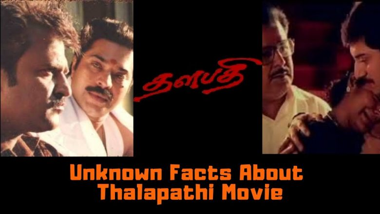 Unknown Facts About Thalapathi Movie starring Superstar Rajinikanth and Mammootty