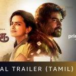 Maara Official Trailer