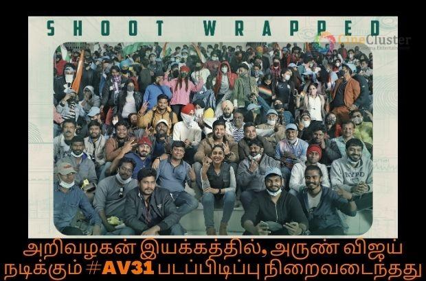அறிவழகன் இயக்கத்தில், அருண் விஜய் நடிக்கும் #AV31 படப்பிடிப்பு நிறைவடைந்தது