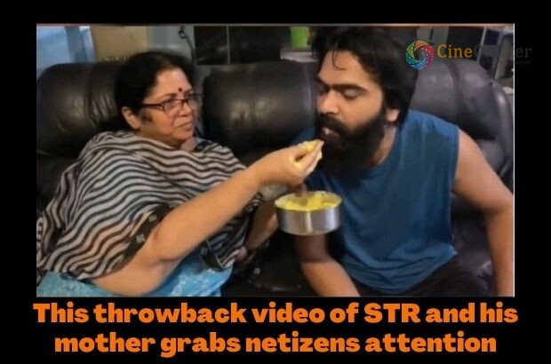 This throwback video of STR and his mother grabs netizens attention