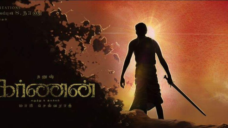 KARNAN FIRST LOOK UNVEILED!
