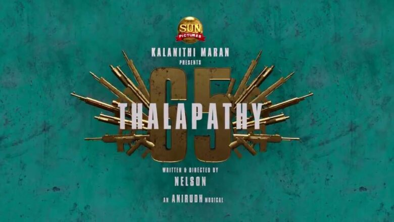 THALAPATHY 65 WILL HAVE THIS ACTRESS IN THE  LEAD ROLE- CHECK IT OUT