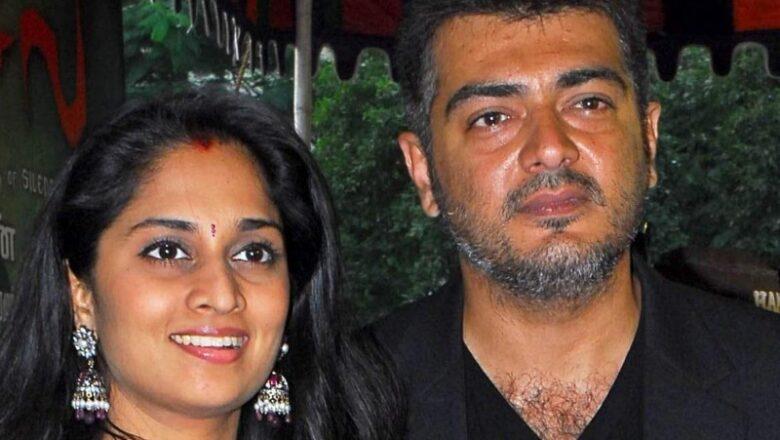 ஷாலினியுடன் அஜித்.. இணையத்தில் வைரலாகும் லைக்ஸ் குவிக்கும் புகைப்படம்